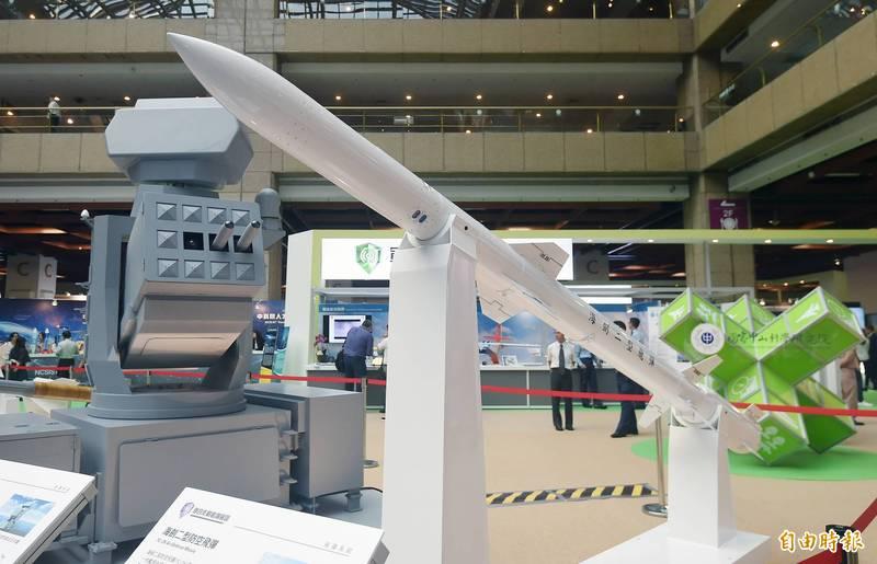 中科院研製的海劍二型防空飛彈,已裝載在塔江軍艦上,即將進行量產任務。(資料照)