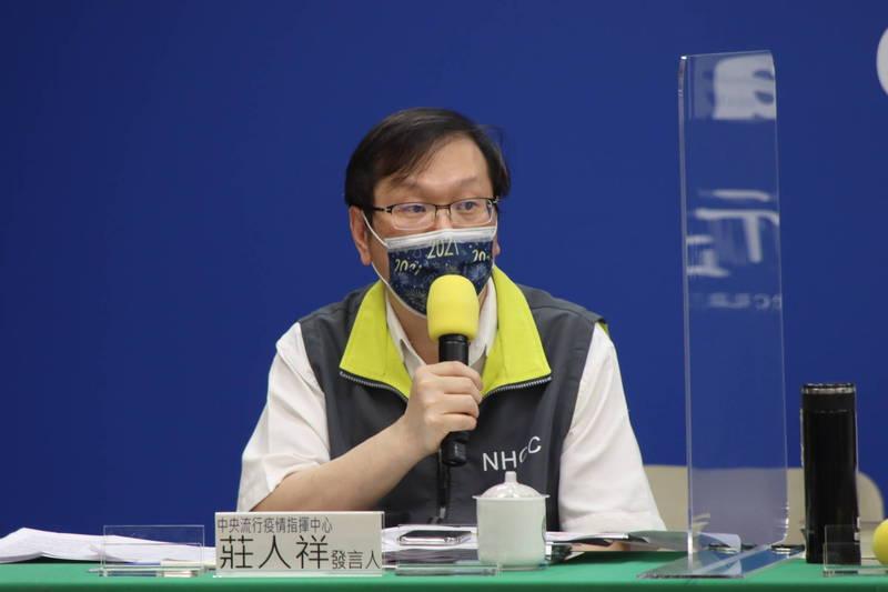 柯文哲說中央寄放800瓶疫苗在台北市,莊人祥(見圖)說,主要是專案提供給因外交或公務需求奉派出國者、代表國家出國運動員或參賽選手等對象,共配送650瓶疫苗。(中央流行疫情指揮中心提供)