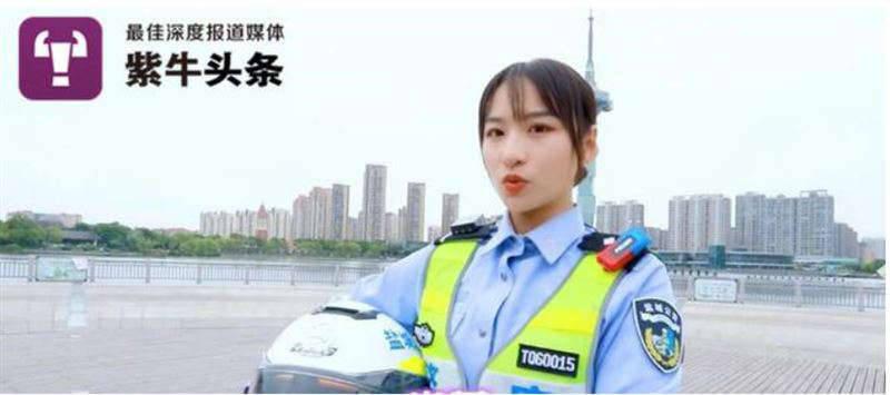 中國江蘇省鹽埕區近日有一位名為「小蘆」的女警,因巡邏和執法的「嗲萌聲音」在網路上爆紅。(圖翻攝自微博)