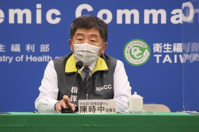 中央流行疫情指揮中心指揮官陳時中。(資料照,指揮中心提供)