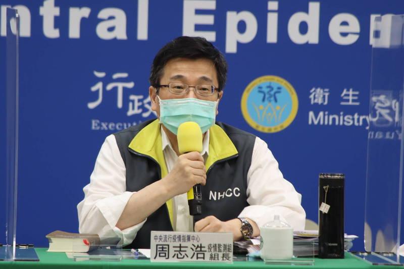 對於採購輝瑞BNT、嬌生等疫苗廠進,中央流行疫情指揮中心疫情監測組組長周志浩說,有些「已開始雙邊對談」。(中央流行疫情指揮中心提供)