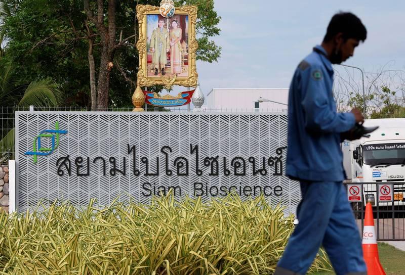 暹羅生物科學公司為阿斯特捷利康在東南亞的疫苗生產合作廠。(路透)