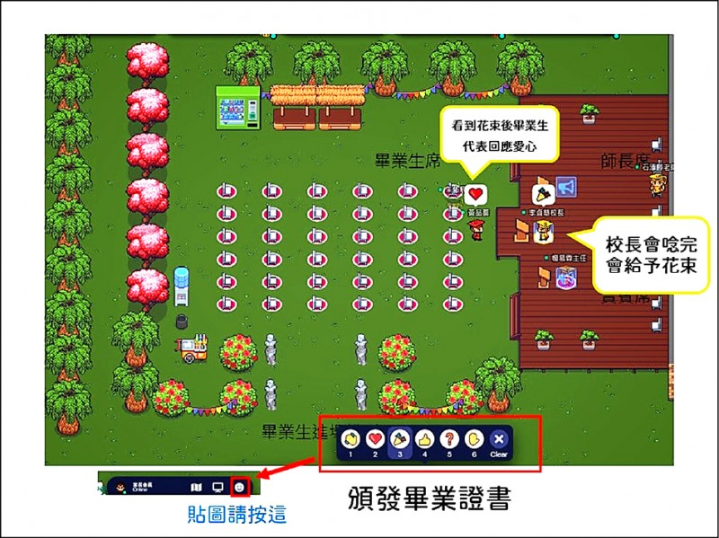 七股樹林國小為學童設計有如遊戲的線上畢典。(取自楊易霖臉書)