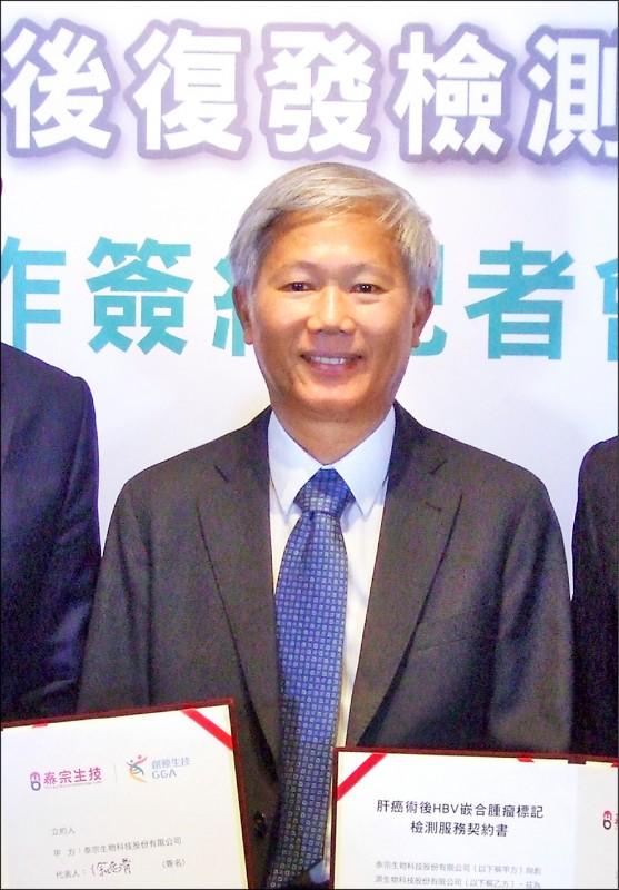 中研院院士陳培哲。(資料照)