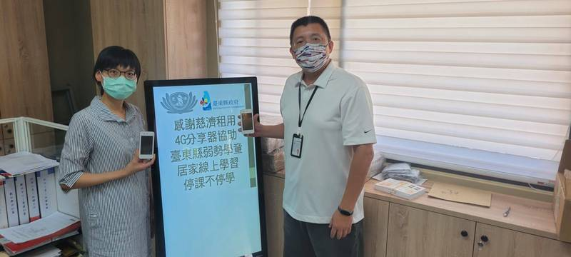 台東教育處長林政宏感謝慈濟捐贈台東上網設備。(台東縣府提供)