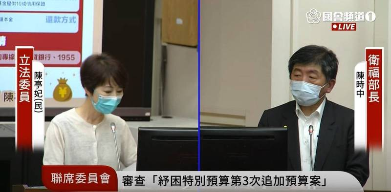 針對台北市診所偷打疫苗一事,衛福部長陳時中今答詢時說,有行政上的問題會嚴加查辦。(翻攝網路)