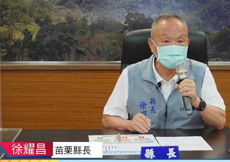 移工禁足令挨批,徐耀昌:不要拿人權當熱點,防疫優先。(圖擷取自徐耀昌加油讚)