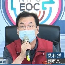 新北市副市長劉和然說,「重熱里」是一個階段性、救急的處理,後來發現需要更大區域的聯防,才能阻絕病毒,已經取消「重熱里」。(記者何玉華翻攝)