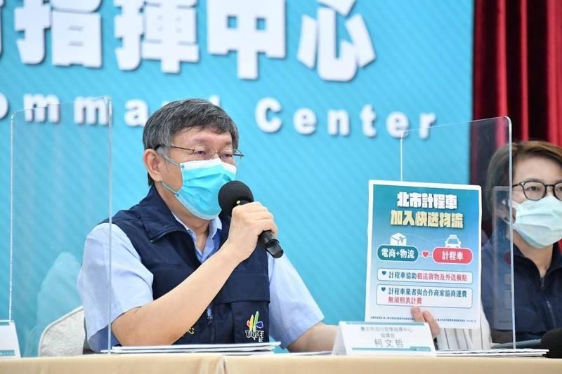 台北市長柯文哲表示,只要有疫苗、北市府就公布施打地點,但中央若在開放施打前未完成預約系統,必定大亂。 (北市府提供)