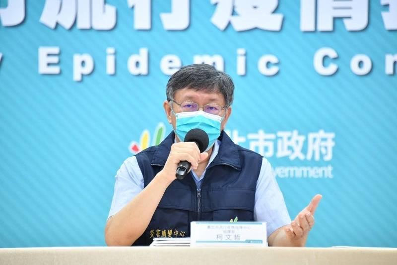台北市柯文哲說,雖然疫苗管控出錯,但不應一件事抹煞所有衛生局同仁的辛苦。(台北市政府提供)