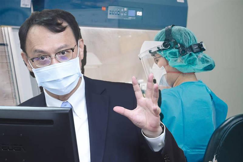 不只高端疫苗 衛福部:聯亞生技預計下個月解盲