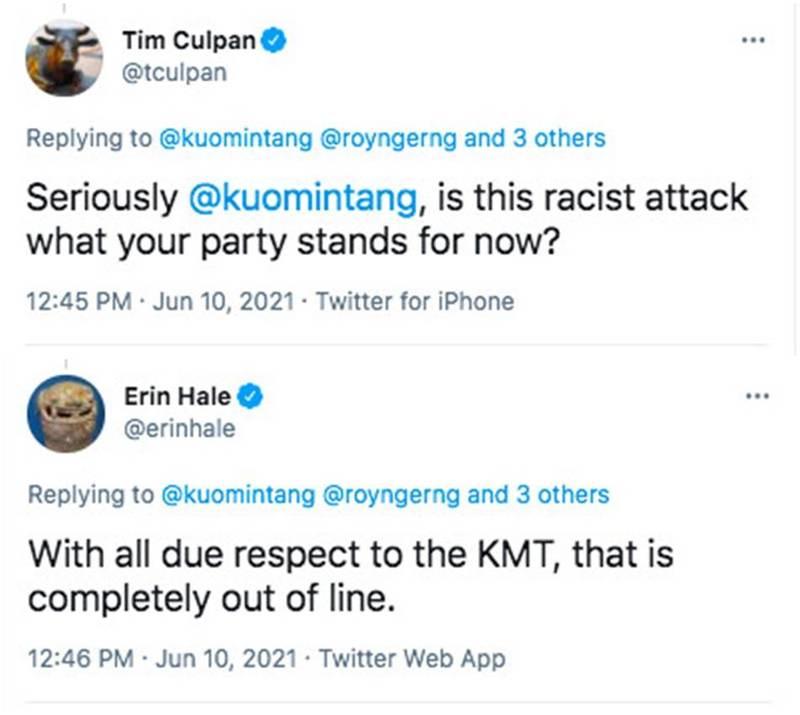 國民黨的留言讓外國媒體人傻眼。(圖翻攝自推特)