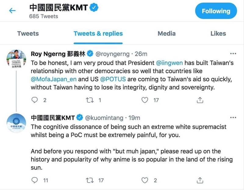 現居台灣的新加坡社運人士鄞義林10日在推特發文稱讚總統蔡英文,卻遭國民黨推特帳號留言批評「極端白人至上主義者」、「認知失調」,引起爭議。(圖翻攝自鄞義林推特)