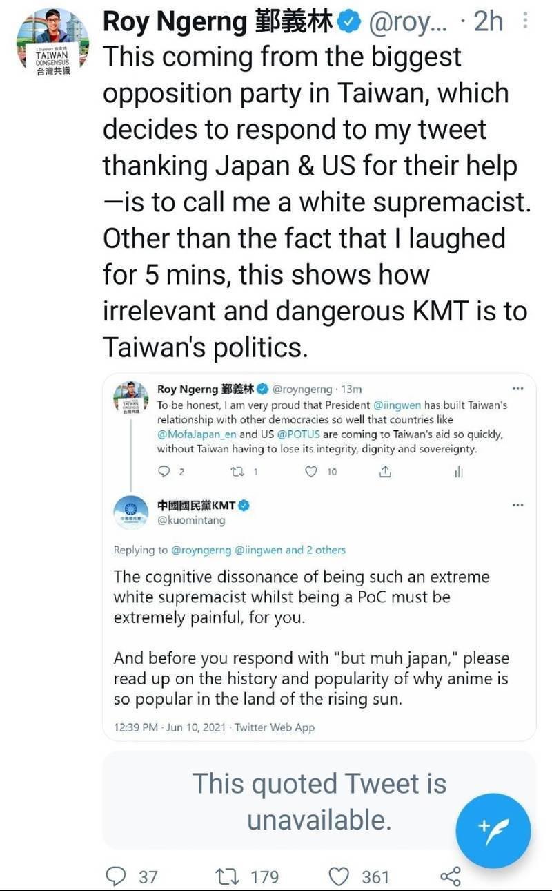 流亡台灣的新加坡社運人士鄞義林今在推特發文稱讚總統蔡英文,卻遭國民黨推特帳號留言批評「極端白人至上主義者」、「認知失調」,引起不少駐台外媒注意並譴責。(圖取自鄞義林twitter)