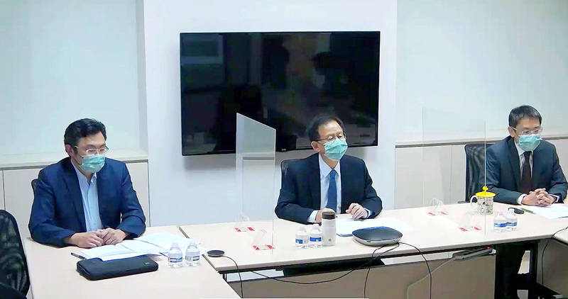 From left, Medigen Vaccine Biologics Corp head of development Lien Chia-en, chief executive officer Charles Chen and spokesman Leo Lee attend a videoconference in Taipei yesterday. Photo: Screen grab from the Internet