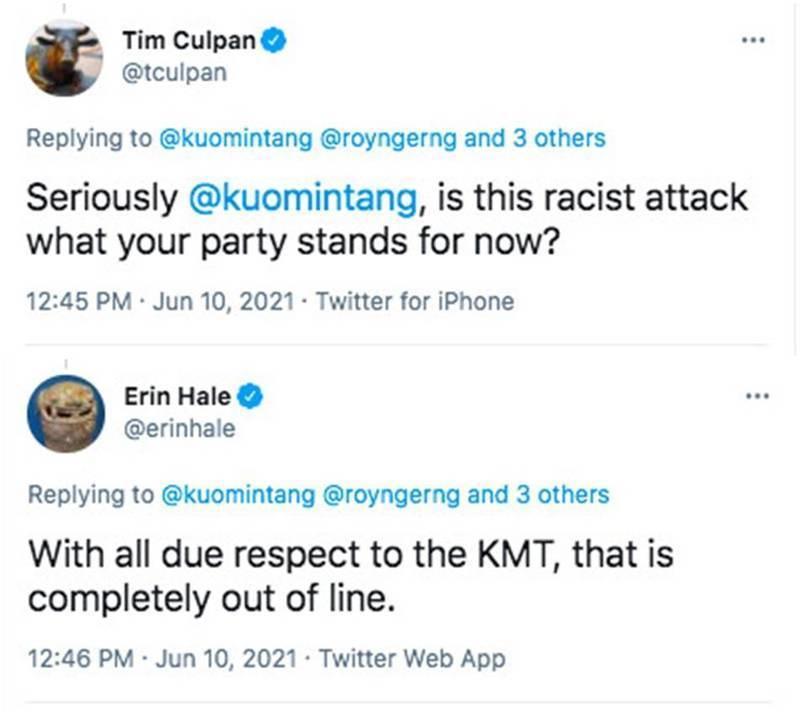 國民黨這則貼文雖然已經刪除,但在推特仍引起許多駐台外媒注意,並表達同聲譴責。(圖翻攝自推特)