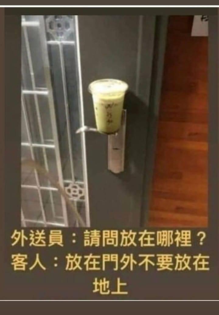 有客人要求外送員將餐點放門外,但不要放地上,卻不擺放置物架或是購買提袋,苦惱的外送員急中生智,把飲料放在大門的「門把」上。(圖取自臉書_外送員的奇聞怪事)