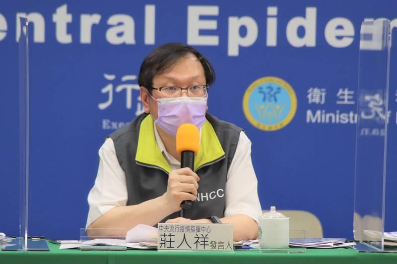 媒體記者納優先打疫苗? 指揮中心:須經專家評估與討論