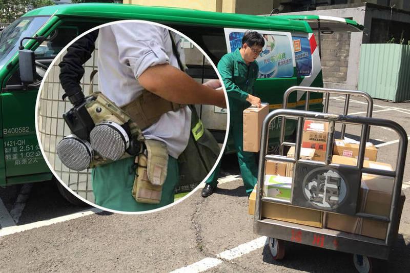 該名郵差自費3萬元添購防疫裝備,讓網友看了相當心疼。(本報合成)