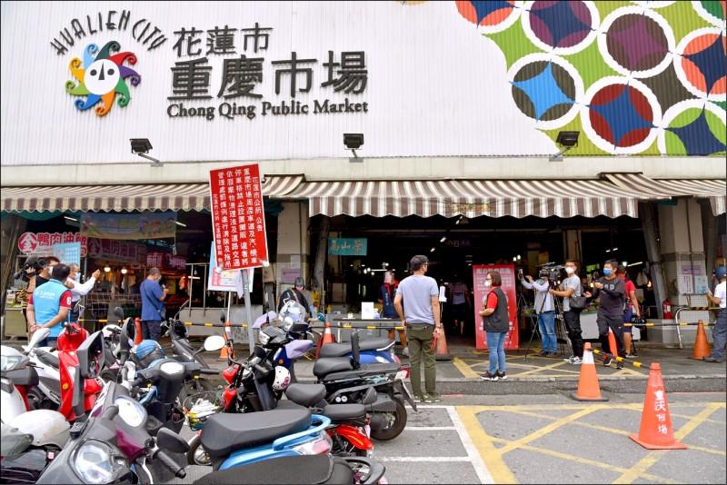 由於確診者足跡多次進入重慶市場,花蓮市重慶市場今休市一天大清消。(花蓮市公所提供)