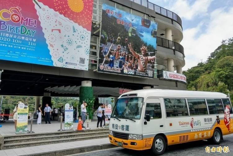端午連假防疫,台灣好行南投各路線大幅減班。(資料照,記者劉濱銓攝)
