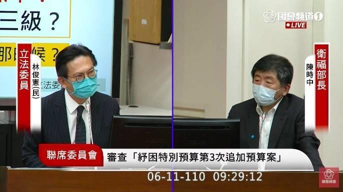 對於民進黨立委林俊憲憂慮國人因輿論不打國產疫苗,陳時中回應說,不會,很大比例民眾有信心。(圖擷取自國會頻道)
