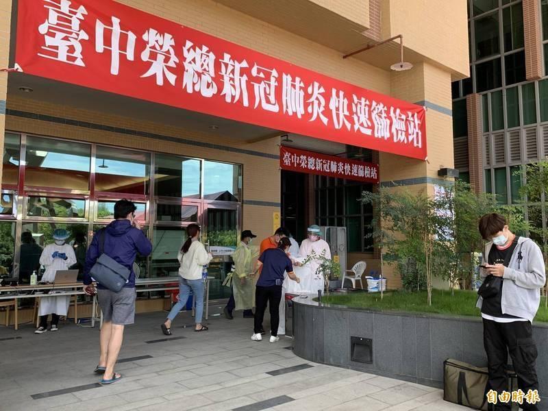 台中榮總昨天已聲明,絕對沒有為權貴大人物偷打疫苗。(資料照)