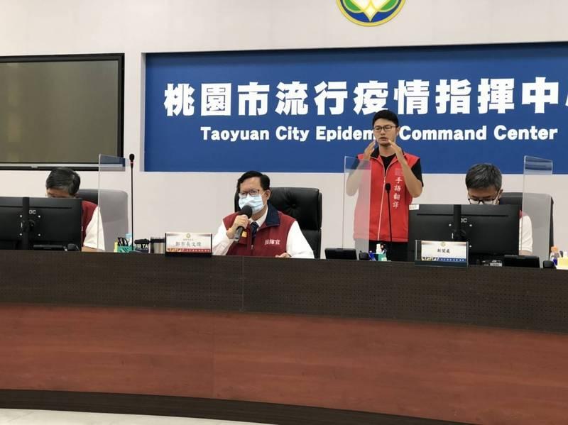 桃園市長鄭文燦(左2)主持市府防疫專案會議。(桃園市政府提供)