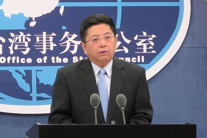 中國國台辦進行疫苗統戰。(中央社資料照)