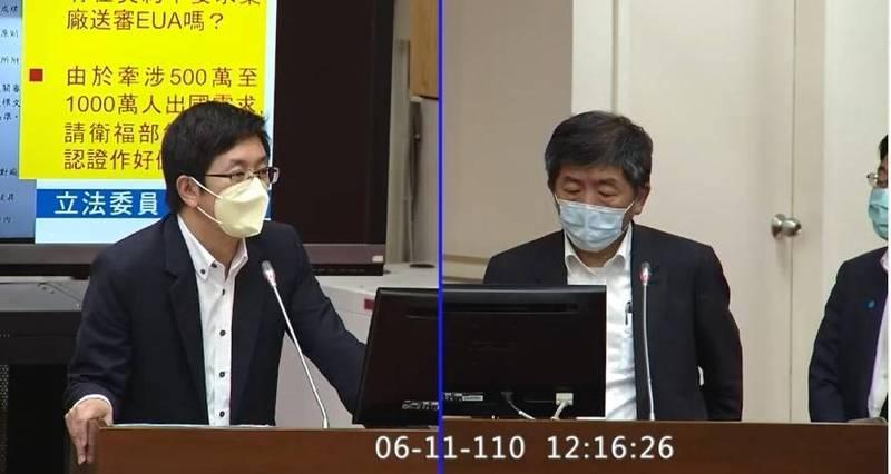 衛福部長陳時中今在答詢民進黨立委蔡適應時表示,已向莫德納表達代工疫苗的意願。(翻攝網路)