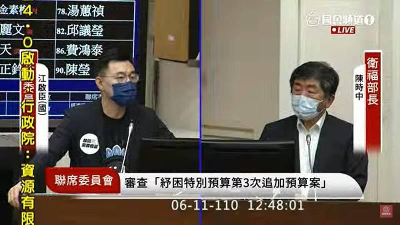 國民黨立委江啟臣倡應用國家力量整合疫苗代工。(翻攝自國會頻道直播)