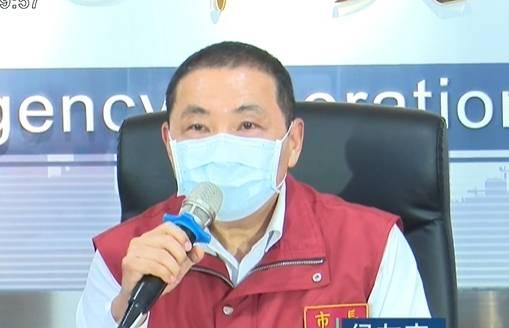 新北市長侯友宜今召開防疫應變會議。(圖擷自侯友宜臉書)
