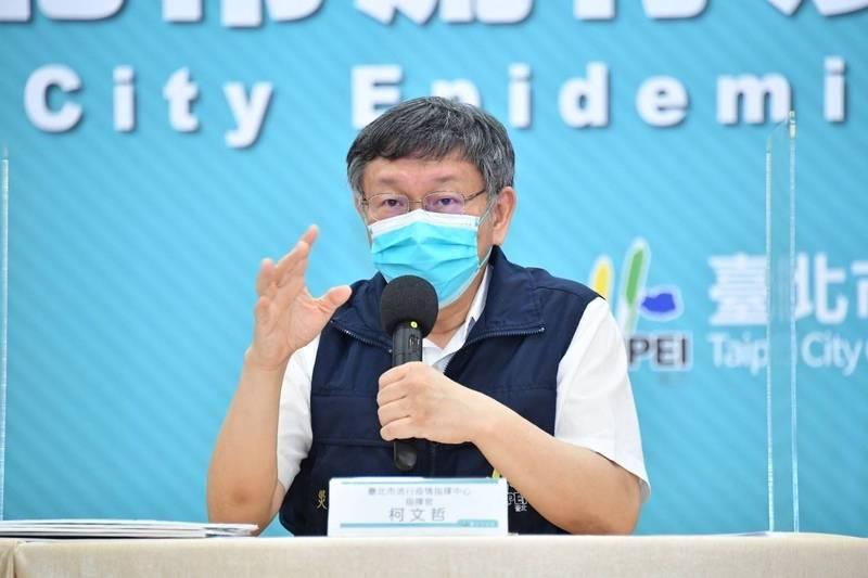 國產高端將以 「免疫橋接」方式進行三期試驗,台北市長柯文哲認為,恐有違醫學倫理。(台北市政府提供)