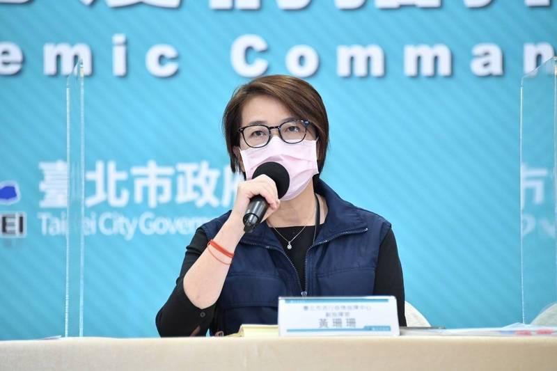 台北市政府爆發違規配發疫苗爭議;北市副市長黃珊珊稱,雖有要求盡速打完疫苗,但皆不可違規,如今爆發此事「我們也很想知道為什麼。」(北市府提供)