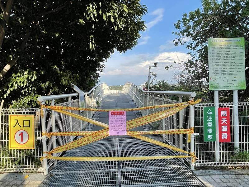 彰化縣政府為疫情防疫需要,今天起封閉天空步道。(縣府提供)