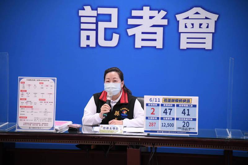 花蓮縣長徐榛蔚今說明2類到5類民眾疫苗施打計畫。(圖由花蓮縣政府提供)