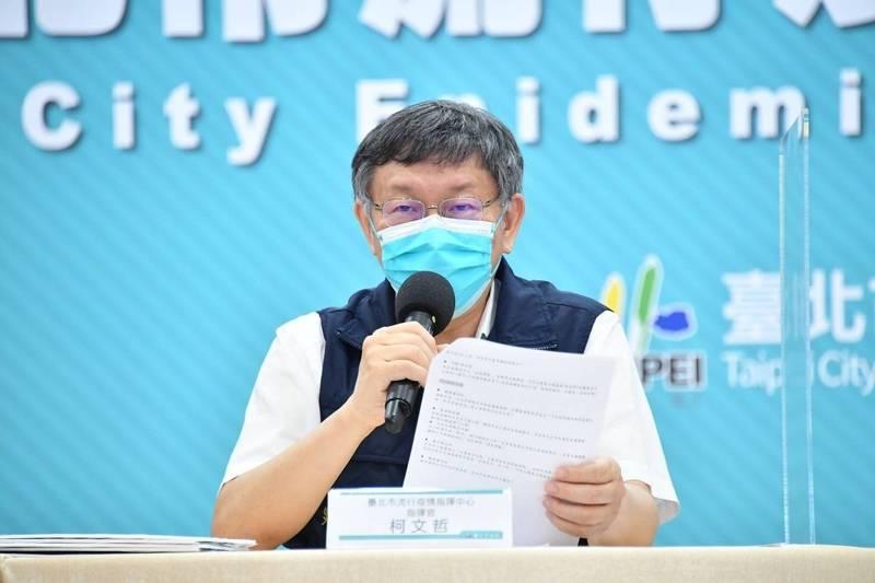 台北市長柯文哲說,「你出牌我就應付」,只要是中央配發的疫苗都會想辦法施打。(台北市政府提供)