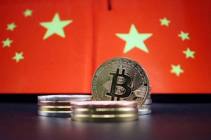 中國公安部指出,國務院9日指揮23個省區市公安機關同步收網,以洗錢罪名逮捕了1100名加密貨幣用戶。(路透檔案照)