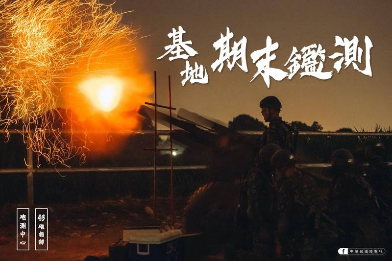 陸軍司令部臉書專頁最新發表了43砲指部官兵基地期末鑑測的相關畫面,其中,105公厘榴彈砲進行夜間射擊時,在砲口冒出耀眼的火光及火絲,場面相當震撼。(圖:取自中華民國陸軍臉書專頁)