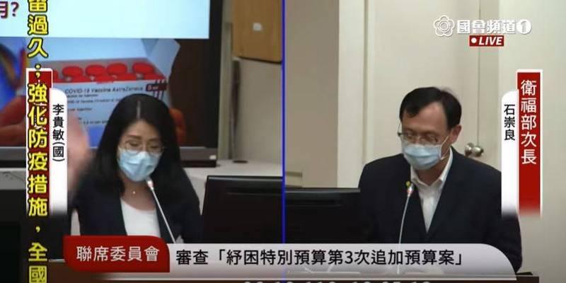 國民黨立委李貴敏在立法院質詢衛福部次長石崇良的影片,在網路上被網友罵翻。(圖取自國會頻道)