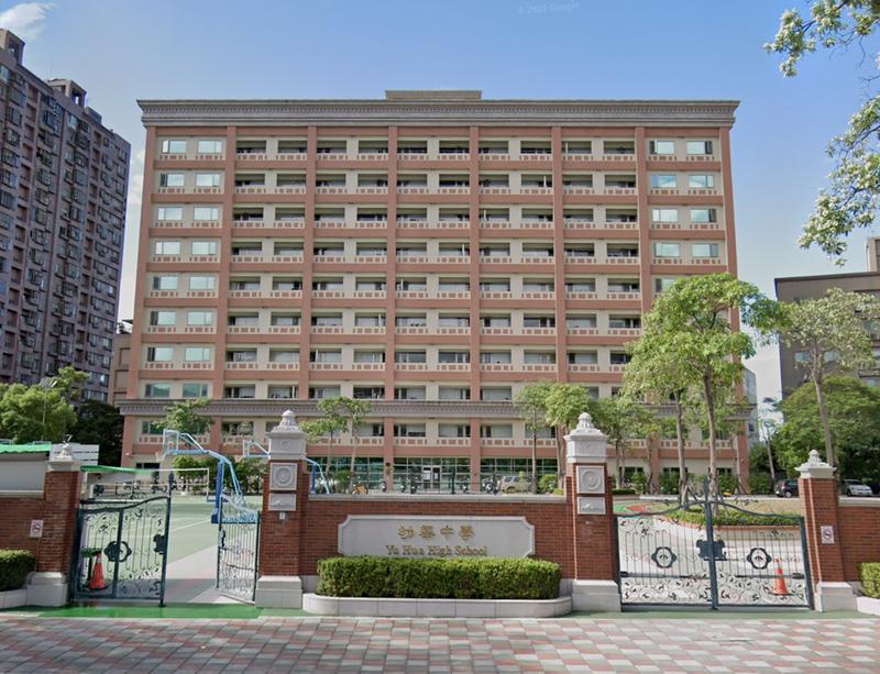 位於台北市北投路2段東吳大學學生宿舍,有1名住宿學生PCR結果為陽性。(圖擷自Google地圖)