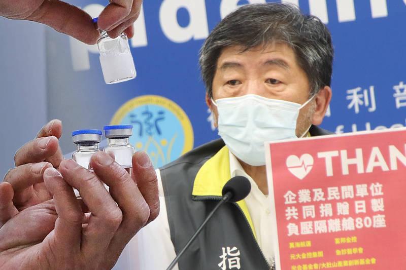 高端疫苗成功解盲,陳時中表示,國產疫苗的安全性沒有問題。(本報合成)
