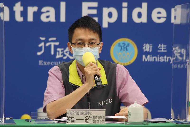 有民眾打電話想問確診案號卻無法得知結果,中央流行疫情指揮中心醫療應變組副組長羅一鈞表示,這是為了避免透露病患資訊給不相關的人。(指揮中心提供)