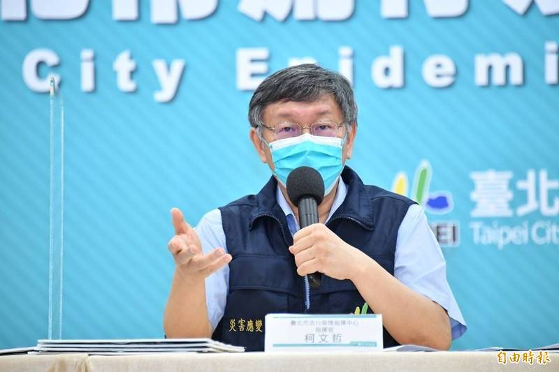 台北市長柯文哲深陷插隊接種疫苗的風暴。(資料照)