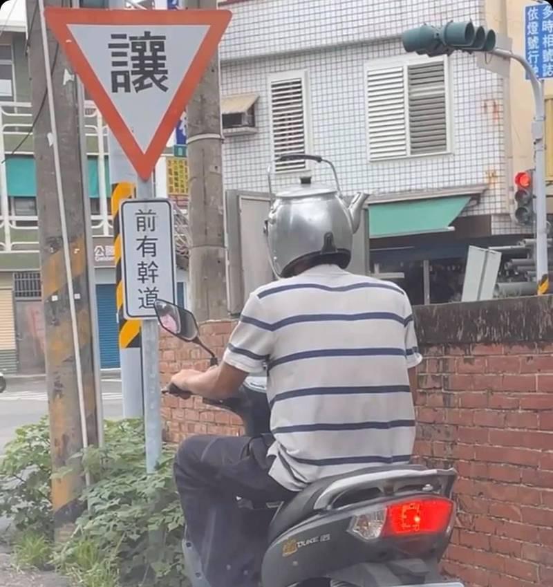 網友捕捉到路人戴著超炫「茶壺」安全帽上路。(翻攝自臉書社團《路上觀察學院》)