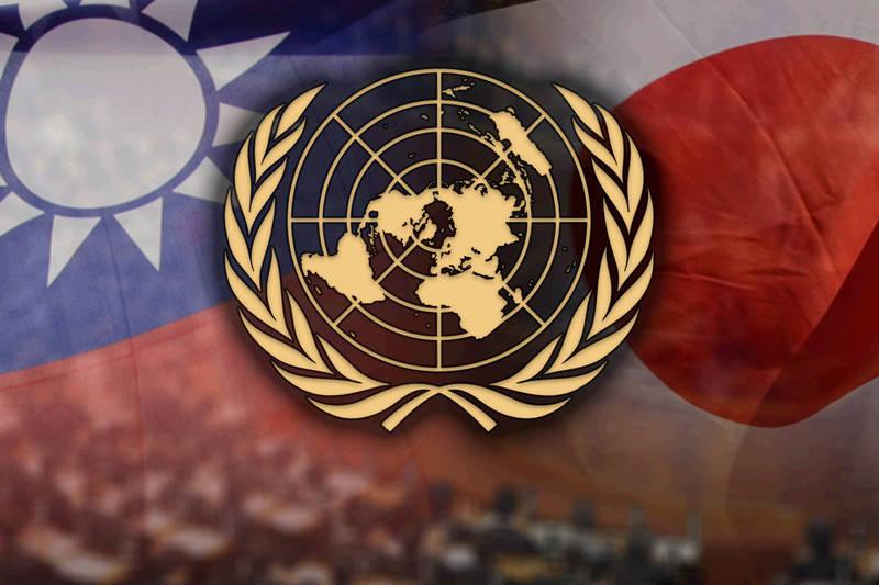 日本參議院今天召開院會,全場一致通過支持台灣加入世界衛生組織(WHO)。(本報合成)