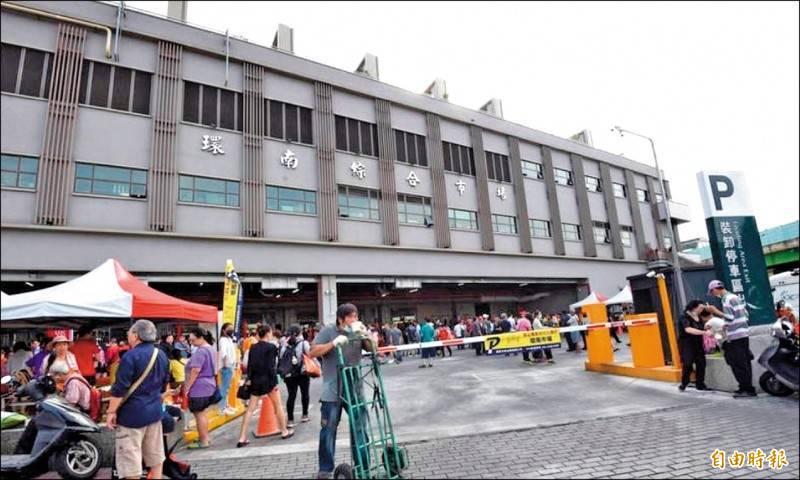 台北市快篩隊到環南市場篩檢,有2名肉販員工快篩陽性。(資料照)
