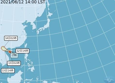 輕度颱風小熊下午2點生成,氣象局表示,對台灣不會有影響。(圖:取自氣象局網站)