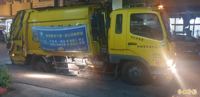 屏東市馬路下陷垃圾車掉進洞內卡住。(記者葉永騫攝)
