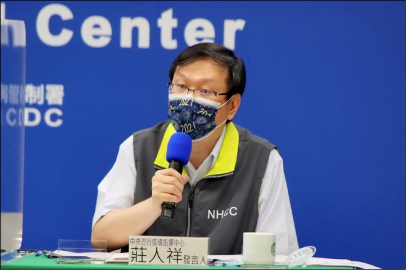 指揮中心發言人莊人祥說,看起來疫情有反轉趨緩現象,但他也強調,還是不能夠放鬆。(資料照,指揮中心提供)